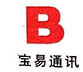 深圳市宝易通讯有限公司 最新采购和商业信息