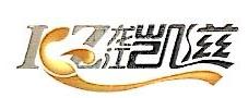 黑龙江凯滋食品有限公司