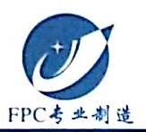 深圳市宇宙众鑫电子有限公司 最新采购和商业信息