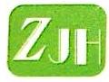 江门市志嘉恒电子材料有限公司 最新采购和商业信息
