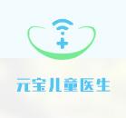 北京元宝科技有限公司 最新采购和商业信息