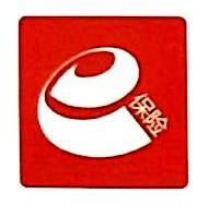 北京保易通信息技术有限公司 最新采购和商业信息