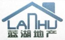 杭州蓝湖房地产代理有限公司 最新采购和商业信息
