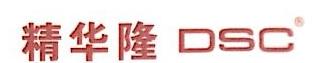 济南博萱建材有限公司 最新采购和商业信息