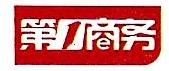 杭州电商互联科技有限公司 最新采购和商业信息