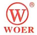 株洲市沃尔新材料有限责任公司 最新采购和商业信息