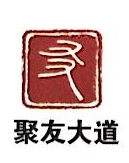 北京聚友大道科技发展有限公司 最新采购和商业信息