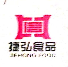 南昌捷弘食品有限公司 最新采购和商业信息