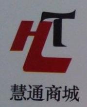 北京慧通智博科技有限公司 最新采购和商业信息