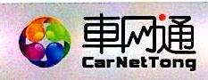 深圳市旗智信息技术有限公司 最新采购和商业信息