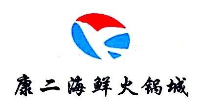 宁夏金玉华庭餐饮有限公司 最新采购和商业信息