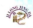 北京冀龙京达商贸有限公司 最新采购和商业信息