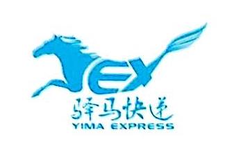 武汉驿马物流有限公司 最新采购和商业信息