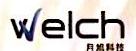 月旭科技(上海)股份有限公司 最新采购和商业信息