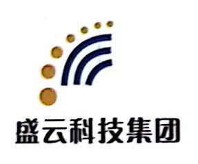 厦门合智电子系统工程有限公司 最新采购和商业信息