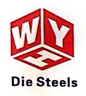 昆山市亨利富金属材料有限责任公司 最新采购和商业信息
