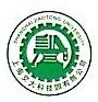 上海交大科技园(嘉兴)有限公司 最新采购和商业信息