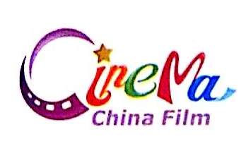 珠海中影凯华电影放映有限公司 最新采购和商业信息