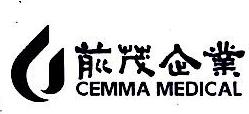 上海前发医疗器械有限公司 最新采购和商业信息