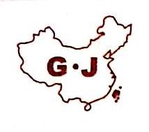 北京国嘉创业商贸有限公司 最新采购和商业信息