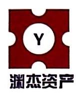 上海渊杰资产管理有限公司 最新采购和商业信息