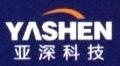 湖南亚深汽配电子科技有限公司