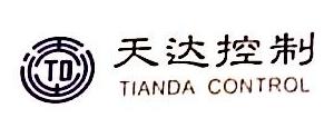 哈尔滨天达控制股份有限公司 最新采购和商业信息