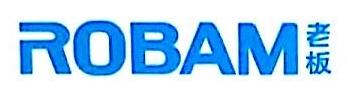 昆明良奇商贸有限公司 最新采购和商业信息