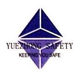 杭州悦众安防用品有限公司 最新采购和商业信息