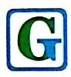 金华市高成安防技术有限公司 最新采购和商业信息