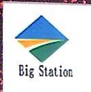 广州大驿站物流投资发展有限公司 最新采购和商业信息