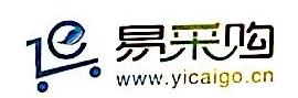广西南宁易采购电子商务有限公司 最新采购和商业信息
