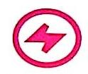 厦门智迅电子科技有限公司 最新采购和商业信息