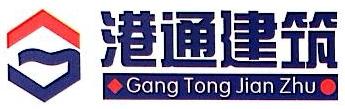 南宁市港通建筑工程有限公司 最新采购和商业信息
