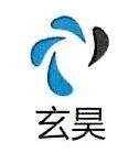 赣州玄昊网络科技有限公司 最新采购和商业信息