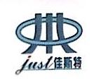 深圳市佳速自动化设备有限公司 最新采购和商业信息