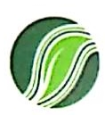广西泰晟元农业科技有限公司 最新采购和商业信息