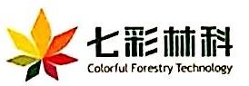 巴中七彩林业科技有限公司