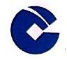 中国建设银行股份有限公司海口海信支行