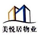 东莞市美悦居物业管理有限公司 最新采购和商业信息