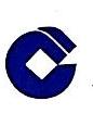 中国建设银行股份有限公司西安西影路东段支行 最新采购和商业信息