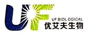 杭州优艾夫生物技术有限公司 最新采购和商业信息