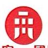中宏国际融资租赁有限公司