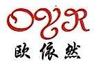 深圳市尚达服饰有限公司 最新采购和商业信息