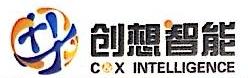 郑州创想网络技术有限公司 最新采购和商业信息