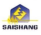广西赛尚电气设备有限责任公司 最新采购和商业信息
