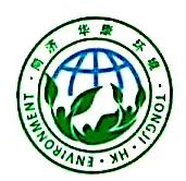 上海同济华康环境科技有限公司 最新采购和商业信息