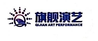 广汉市盛世兄弟商务服务有限公司 最新采购和商业信息
