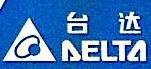 中达电通股份有限公司 最新采购和商业信息