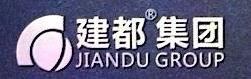 河南盛源建都防水防腐材料有限公司 最新采购和商业信息